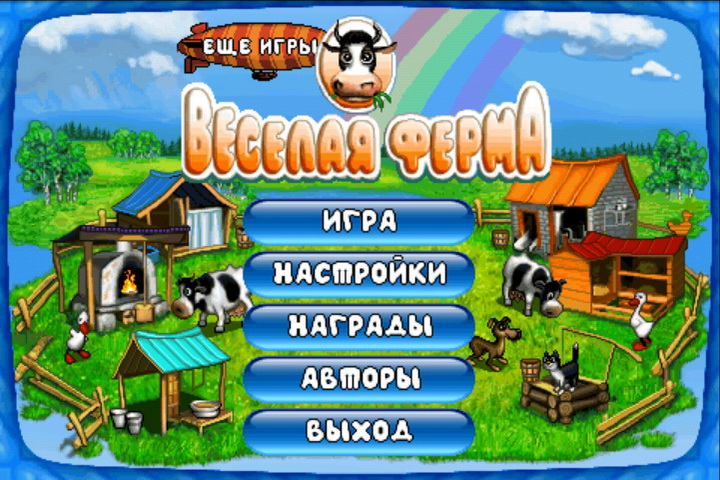 скачать игру веселая ферма на андроид на русском языке