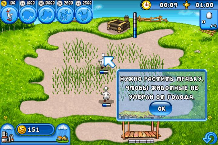 скачать весёлая ферма 3 на андроид бесплатно