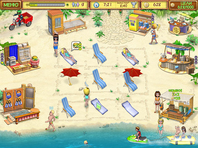 игра пляжный переполох полная версия скачать бесплатно - фото 2
