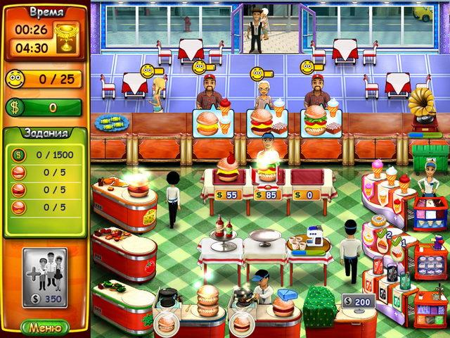 Игра бургер на компьютер скачать