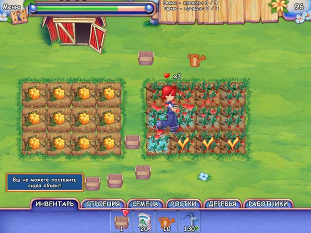 игра огород скачать - фото 5
