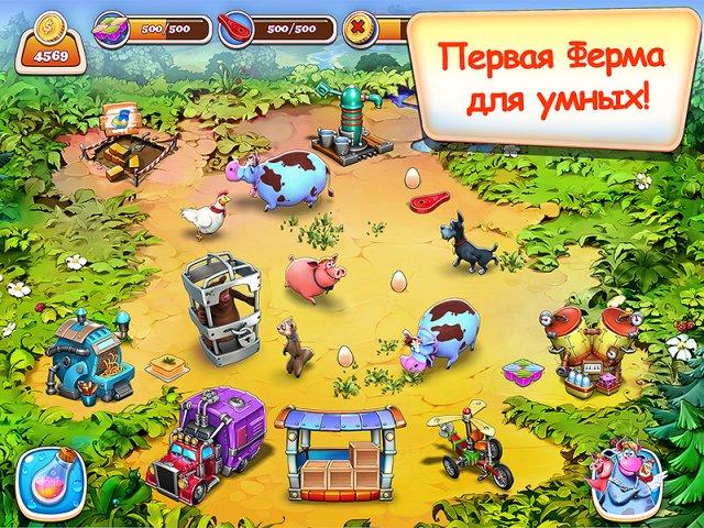 скачать бесплатно игра веселая ферма новые приключения img-1