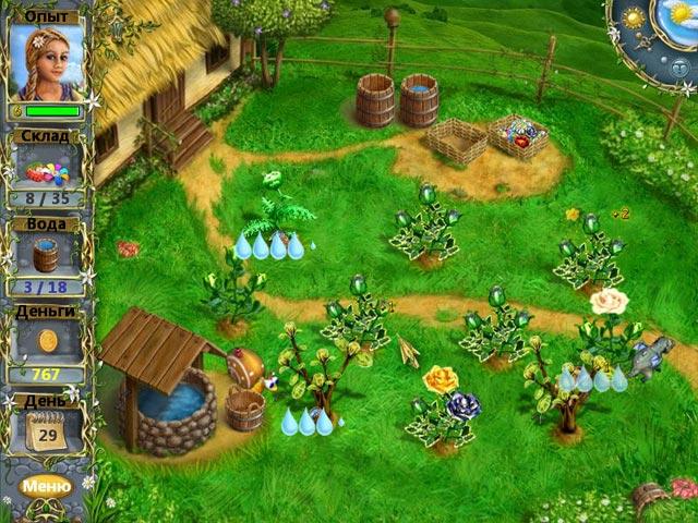 Бесплатно скачать игру ферма айрис