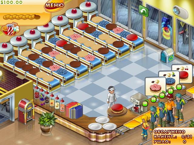 скачать игру мастер бургер 1 через торрент бесплатно на компьютер - фото 5