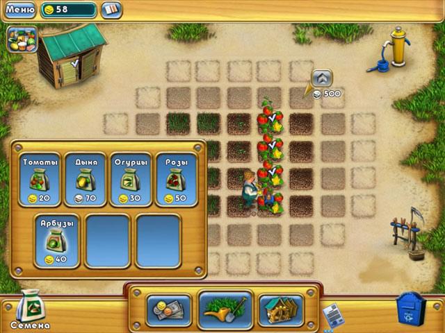 Скачать Игра Чудесная Ферма - фото 6