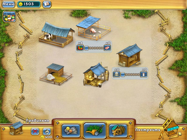 игра чудо ферма скачать бесплатно полную версию - фото 11