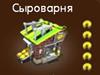 Скриншот игры Веселая ферма. Печем пиццу