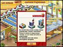 Скриншот игры Мастер Бургер 3