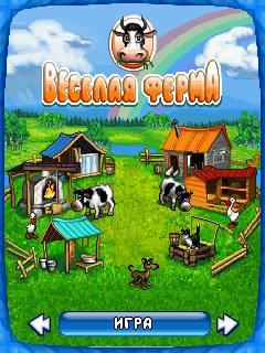 скачать игру веселая ферма на телефон - фото 2
