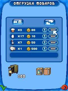Скриншот игры Веселая ферма на телефон